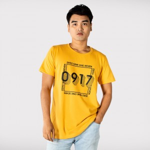 0917 Atrium Stamp Shirt