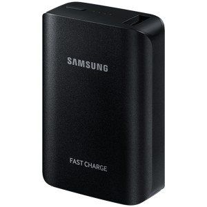 Samsung Fast Charger Powerbank