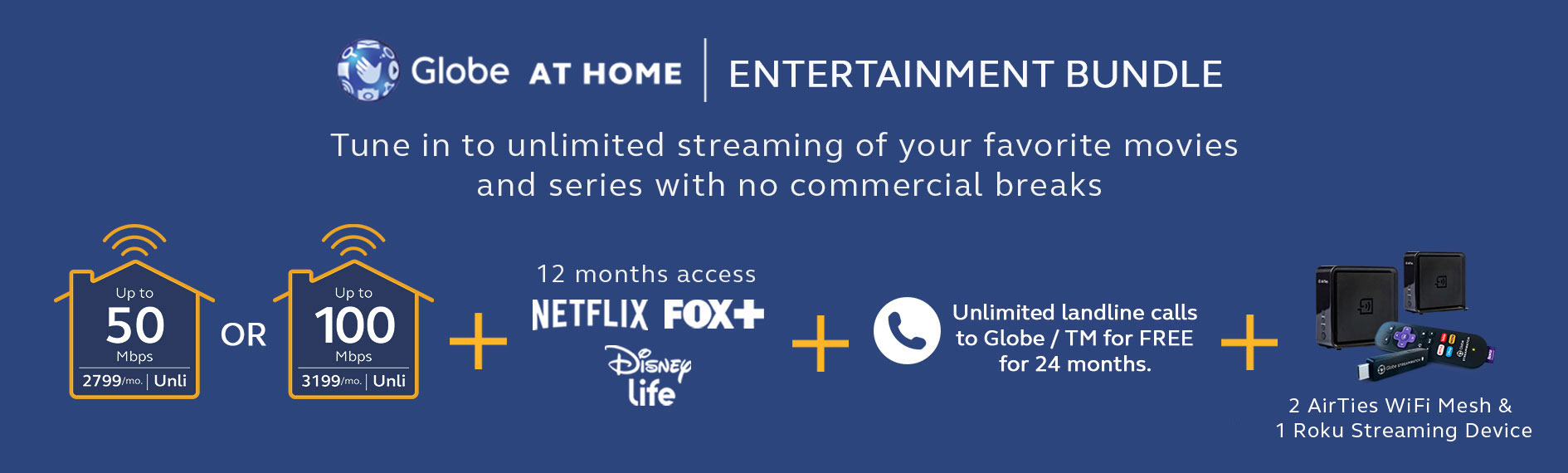Globe At Home Entertainment Bundle with Airties and Roku