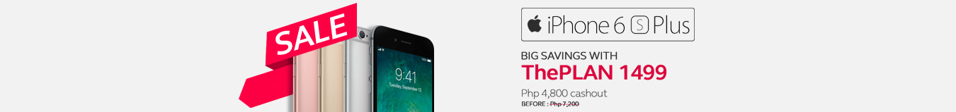 iPhone 6s Plus Product Detail Page Banner