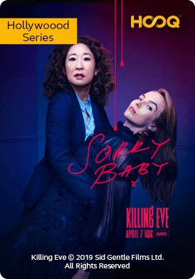 Sorry Baby Poster